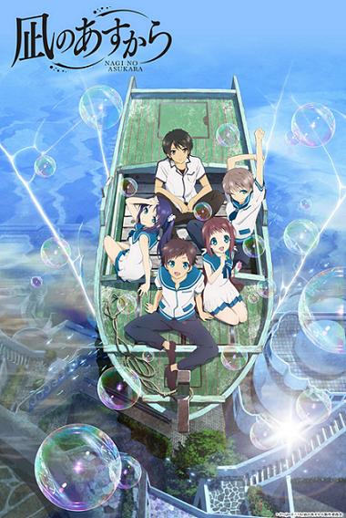 nagi_no_asukara_promotional_poster