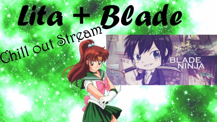 stream blade