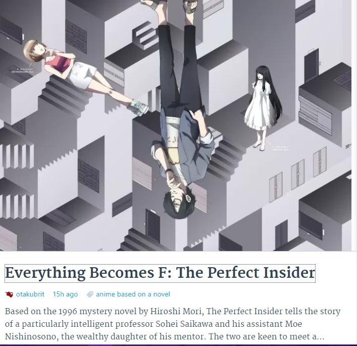 perfect insider