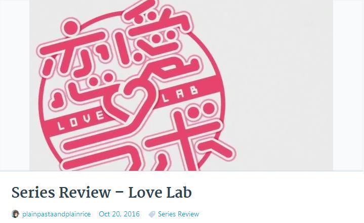love-lab