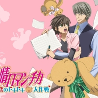 Oo Lita Talks Her First Yaoi - Junjou Romantica