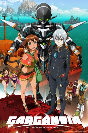 gargantia-on-the-verdurous-planet